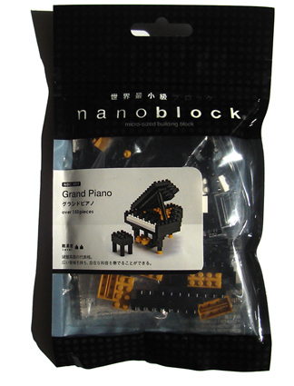 Nanoblock, Grand Piano